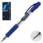 Ручки шариковые автоматические