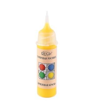 Акрил для точечной росписи 20мл DecArt 61-20-002 желтая
