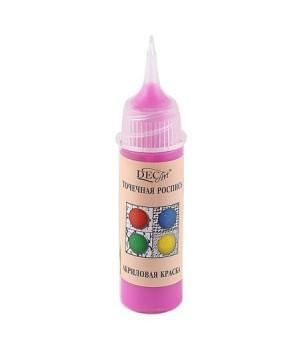 Акрил для точечной росписи 20мл DecArt 61-20-214/014 розовая