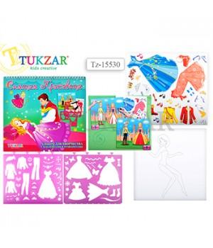 Альбом для творчества Tukzar Спящая красавица 24*26см с трафаретами и наклейками
