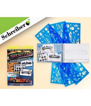 Альбом для творчества Schreiber Супер стиль 18*18см, с трафаретами и наклейками