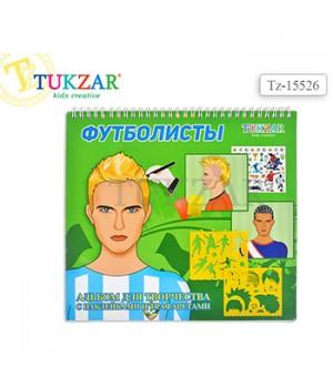 Альбом для творчества Tukzar Футболисты 24*26см с трафаретами и наклейками