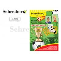 Альбом для творчества Schreiber Футбол 14*20см с трафаретами и наклейками