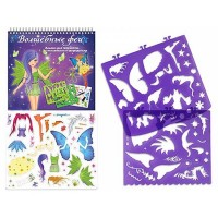 Альбом для творчества Tukzar Волшебные феи 24*26см с трафаретами и наклейками