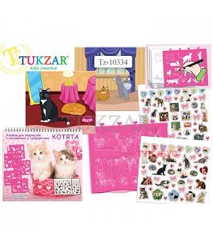 Альбом для творчества Tukzar Котята 24*26см с трафаретами и наклейками