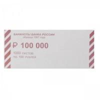 * Накладка для банкнот номиналом 100руб средн 150*65 Н100