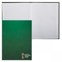 * Блокнот-бизнес А5 (165*215) 80л тв обл 7Бц ЧМ по футболу Эмблема на зеленом фоне лам 80ББ5В1_17108