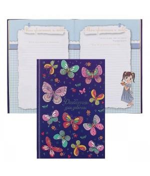 Дневничок для девочек А5 (145*205) 48л тв обл 7Бц Радужные бабочки цв блок глянц лам тисн фольг 47397
