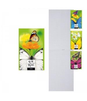 Блокнот А6 (102*163) 32л скоба обл мягк карт Rise and Shine блест Б6ск32_гл 4553 ассорти 4 вида