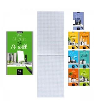 Блокнот А6 (102*163) 32л скоба обл мягк карт Мой офис Б6ск32 6823 ассорти 4 вида