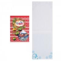 * Блокнот А5 (142*198) 40л склейка обл мягк карт Новогодний шарик Б40-1008