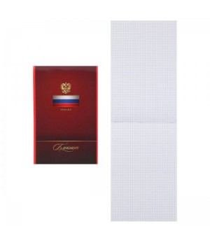 Блокнот А5 (155*205) 80л скоба обл мягк карт Россия глянц лам 80Б5В3_14201