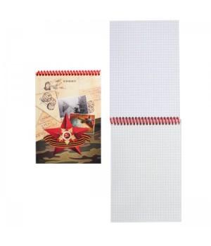 Блокнот А5 (140*200) 48л спир обл мягк карт Письма с фронта Б48-1675
