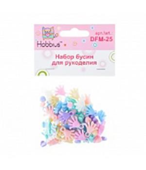 Набор бусин Hobbius №03 Ладошки, сердечки, 25г, разных цветов, пакет с европодвесом