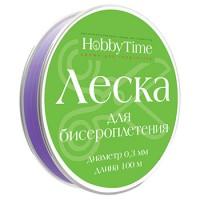 Леска Hobby Time фиолетовая, для бисероплетения, d=0,3мм, 100м
