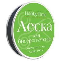 Леска Hobby Time черная, для бисероплетения, d=0,3мм, 100м