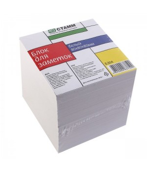 Бумага для заметок 8*8*8 куб бел БЗ04 не скл