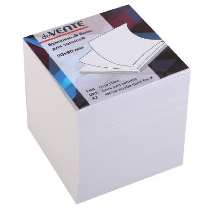 Бумага для заметок 9*9*9 куб офсет 80г/м 96% бел deVENTE 2012623 скл