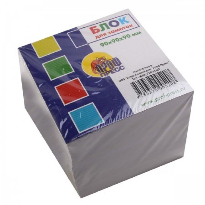 Бумага для заметок 9*9*9 куб офсет/газет Ассорти К541.012004