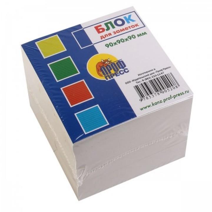 Бумага для заметок 9*9*9 куб газет К541.012004 не скл