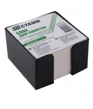 Бумага для заметок 8*8*5 куб газет в подст ОФ550