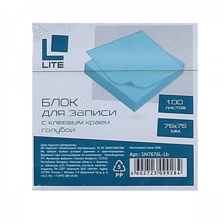 Бумага для заметок самокл 76*76 100л SN7676L-Lb гол