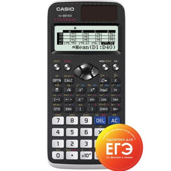 Калькулятор инженер Casio (10+2 разр) FX-991EX-S-EH-V 165*77*11мм (552 функц) черн