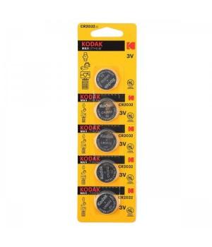 Батарейка Kodak литий CR2032 5*BL
