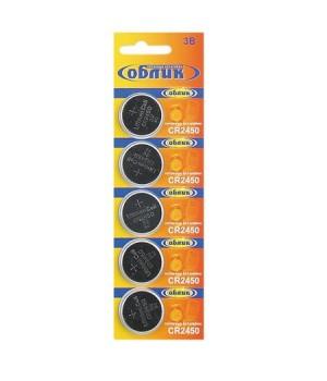 Батарейка Облик литий CR2450 5*BL