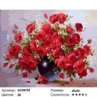 Аромат красных роз Раскраска картина по номерам на холсте GX28754