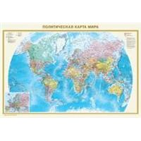 Политическая карта мира Федеративное устройство России А0