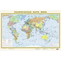 Политическая карта мира Федеративное устройство РФ