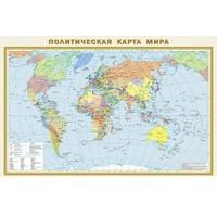 Физическая карта мира Политическая карта мира