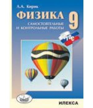 * Бумага Ballet Classic А3 80г/м 500л.