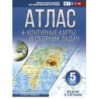 *Атлас + КК  5 Введение в геогр ФГОС с Крымом