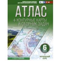 *Атлас + КК  6 Нач курс ФГОС с Крымом