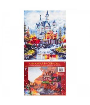 Картина 2 в 1 алмазная мозаика+картина по номерам 40*50см част выклад Красивый замок в горах ACK002 с подрамн