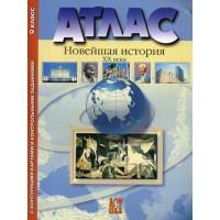 *Атлас + КК История России  9  XX в