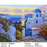 Рай у самого моря Раскраска картина по номерам на холсте GX26673