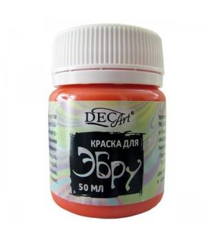 Краска для эбру DecArt 50мл 65-50-010 оранжевая