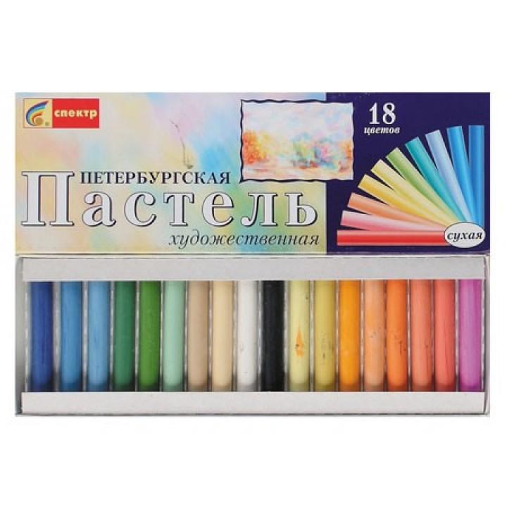 Пастель сухая 18цв Петербургская 91С-401