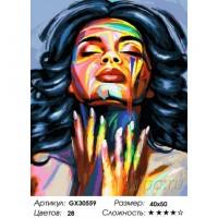 В порыве эмоций Раскраска картина по номерам на холсте GX30559