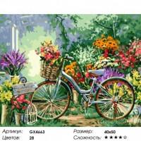 Велосипед в саду Раскраска картина по номерам на холсте GX4663