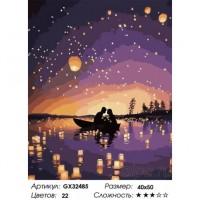 Влюбленные в лодке Раскраска картина по номерам на холсте GX32485