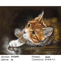 Внимательный рыжий кот Раскраска картина по номерам на холсте GX32095