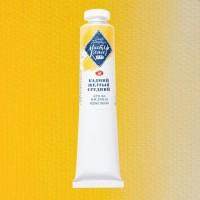 Краска масляная Мастер-Класс, туба 46 мл, кадмий жёлтый средний № 201