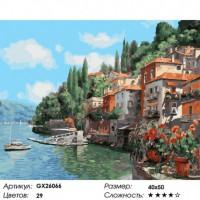 Городок у моря картина по номерам на холсте GX26066