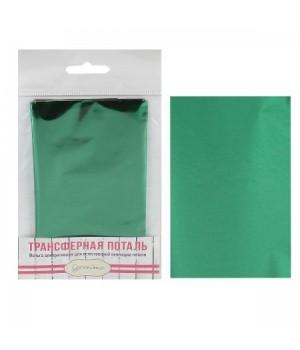 Поталь 15*100см ТТР-26164 зелен