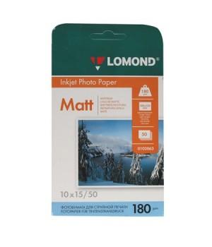 Фотобумага Lomond 180/10*15/50 мат.одн. 0102063