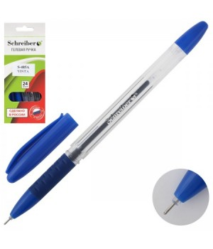 Ручка гел 0,38 игольч прозр корп резин манжет Schreiber S 485 A син к/к